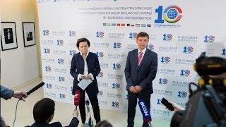 Наталья Комарова: Югру ждёт цифровая трансформация