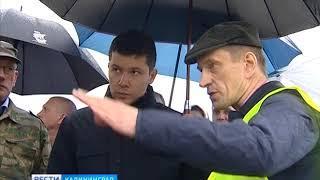 МусорныйполигонвпосёлкеКосмодемьянского планируютрекультивироватьдо концагода