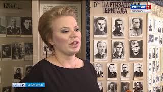 Вести Смоленск_11-20_21.04.2018