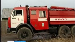 Полугодовалый малыш погиб в пожаре в поселке Иланский