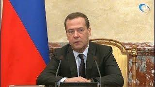 Новгородская область получит от Правительства РФ более миллиарда рублей на ремонт дорог