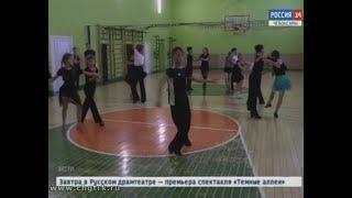 В Чебоксарах стартует открытый чемпионат и первенство Чувашии по танцевальному спорту
