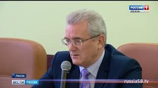 Лучшим выпускникам пензенских вузов будут доплачивать по 20 тыс. рублей к зарплате