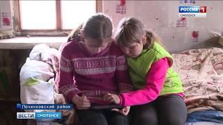 Кто поможет дровами семье смоленского инвалида?