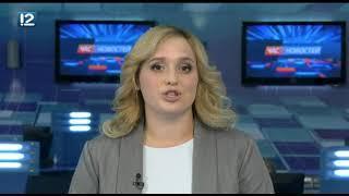 Омск: Час новостей от 13 июля 2018 года (11:00). Новости