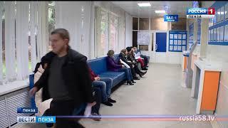 Налоговые службы Пензенской области откроют двери