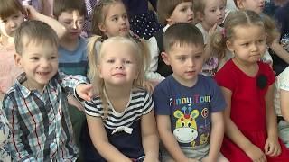 Од пинге. Творческая встреча Л. Князьковой с воспитанниками детского сада №73