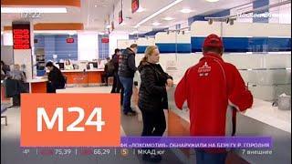За какие налоговые долги начисляются пени - Москва 24