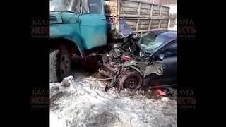 Калуга: киевка жесткая авария! момент дтп