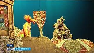 В Уфу на гастроли с русским фольклором приехали артисты из Саранска