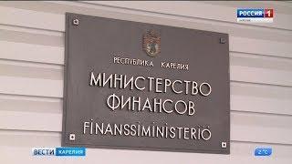 9 миллиардов рублей получит Карелия из федерального бюджета