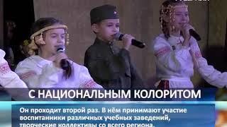 Подведены итоги областного патриотического фестиваля в честь Дня Героев Отечества