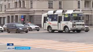 В Уфе сократят 1100 единиц пассажирского транспорта