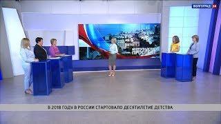Волгоградский проспект. Материнство и детство. 06.07.18