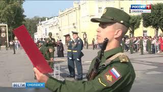 Первокурсники смоленской академии войсковой ПВО приняли присягу