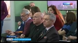 """Жители Астраханской области высказались """"что не так"""""""