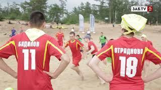 Молодые специалисты Читы два дня посвятили спорту