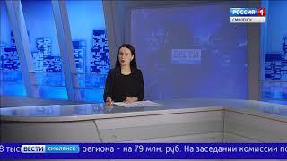 В Смоленском регионе продолжается борьба с задолженностью по зарплате