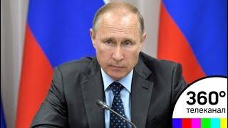 Путин поручил правительству оказать помощь семьям погибших в Кемерове