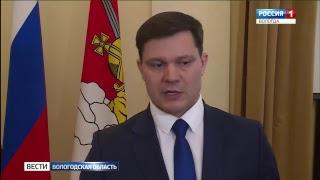 Вести - Вологодская область ЭФИР 23.03.2018 20:45