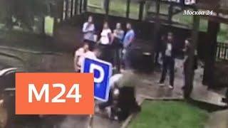 """""""Специальный репортаж"""": допелись - Москва 24"""
