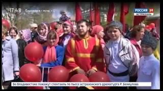 """""""Церковь и Мир""""  Эфир от 06.04.18"""
