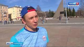 Смотрите «Формулу спорта» сегодня вечером на канале «Россия 24»
