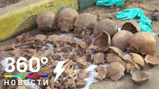 Десятки человеческих костей нашли строители на западе Москвы