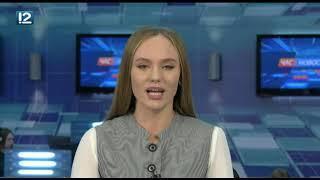 Омск: Час новостей от 14 ноября 2018 года (17:00). Новости