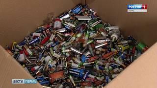 Жители Прикамья собрали 21 тонну батареек