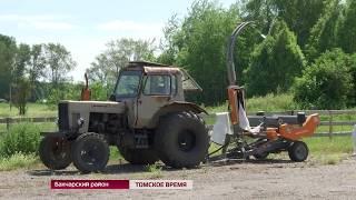 Бакчарские фермы получат финансовую поддержку от государства