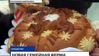 Новости Рязани 01 марта 2018 (эфир 18:00)