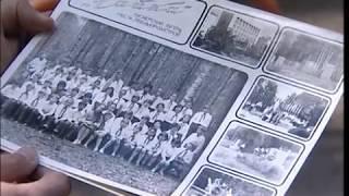 В рубрике «Путёвка в детство» - пионерский лагерь «Чайка»