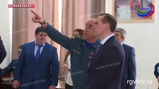 Глава кабмина РД Артем Здунов посетил МЧС республики