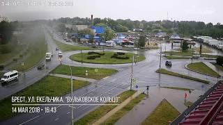 Вульковское кольцо. ДТП. 14.05.2018. Брест