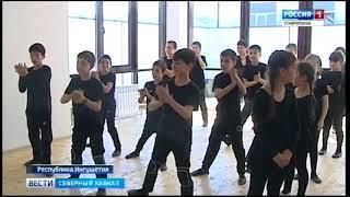 Новые дома культуры появились в двух селах Ингушетии