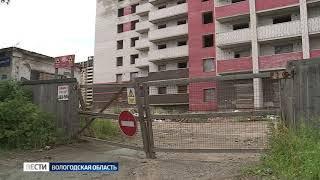В Вологде определили участок, который отдадут под дом для дольщиков