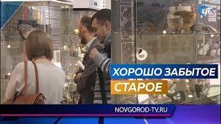 В Новгородский университет вернулся музей археологии