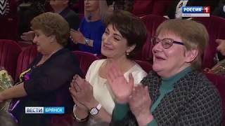 """""""Вести. Брянск"""" (эфир 01.11.2018 в 20:45)"""