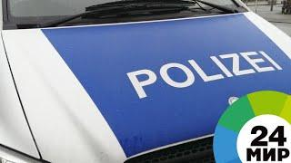 В Германии туристический автобус попал в ДТП: есть жертвы - МИР 24