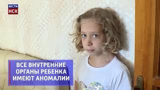 10 летней Маше нужна помощь в борьбе с генетическим заболеванием