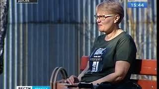 Предпринимателя в Иркутске накажут за отгрузку товаров под окнами жилого дома