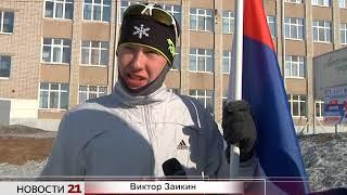 """Лучших в """"Снегобеге"""" определили в Биробиджане(РИА Биробиджан)"""