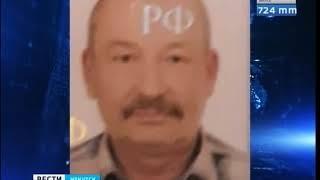 Выпуск «Вести-Иркутск» 20.09.2018 (18:40)