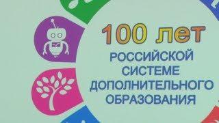 В Волгоградском ГДЮЦе отгремел мощный концерт в честь 100-летия системы допобразования