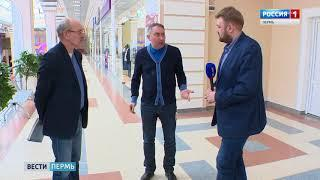"""После """"Зимней вишни"""" в Прикамье проверят все ТРЦ"""