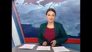 Вести Адыгея - 02.03.2018