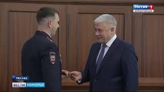 Старший лейтенант полиции из Архангельска — в числе победителей конкурса «Народный участковый»