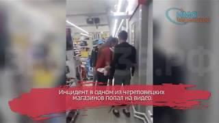 Продавец одного из магазинов в Череповце «по ошибке» набросилась на подростков