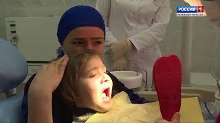 """""""Будем здоровы. Ко Дню стоматолога"""""""